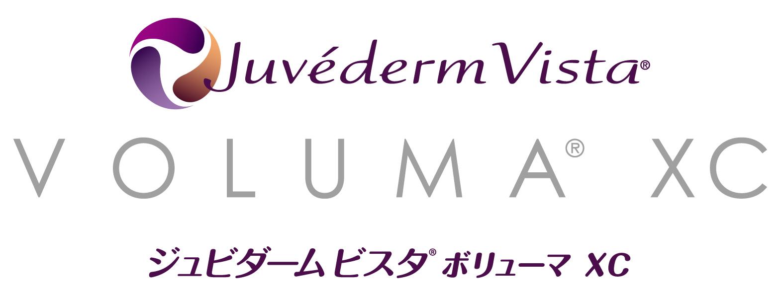 160329_juverderm_voluma_xc_ej