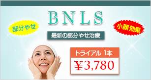 bnls_03