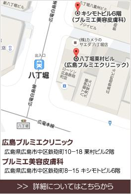 所在地マップ